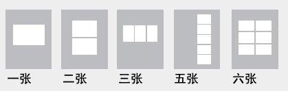 平面设计技巧(四)
