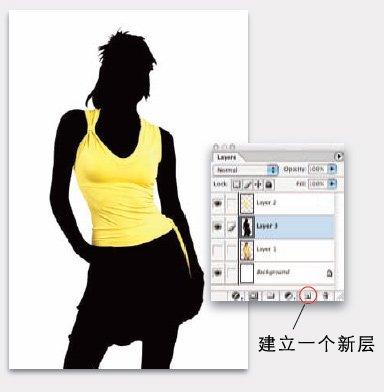 平面设计技巧(五)