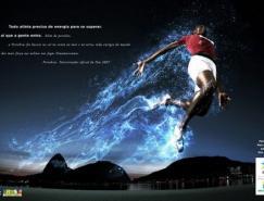 Salgado创意广告作品