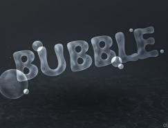 Photoshop制作可爱的气泡字效果
