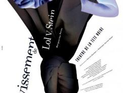 2009斯洛伐克特纳瓦国际海报三年展获奖作品