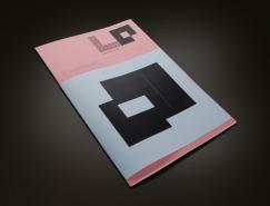 LQ杂志版面设计