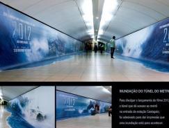 电影《2012》地铁站创意广告