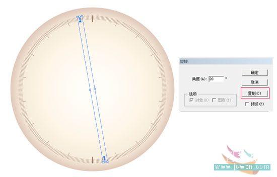 Illustrator鼠绘教程:简单绘制金色指南针