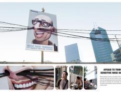 强悍的户外广告:松下鼻毛修剪器