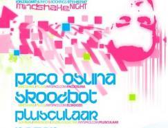 罗马尼亚nocturn音乐海报创意