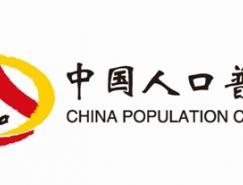 第六次全国人口普查标志正式启用