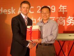 AutodeskATC年会在京召