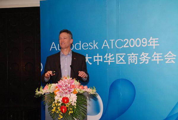 AutodeskATC年会在京召开火星时代再获4项大奖
