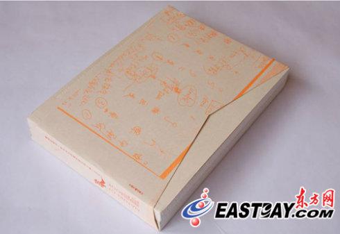 2009中国最美的书出炉