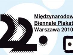 第22届华沙国际海报双年展作品征集
