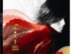 《数码皇冠新2网》杂志09年12月刊(94)内容抢鲜知