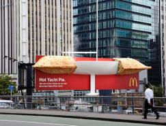 麦当劳户外创意广告