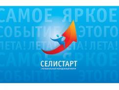 俄罗斯Kuznetsov品牌VI设计