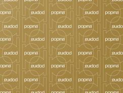 POPINA食品品牌VI設計
