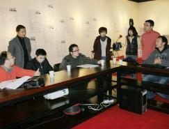 第五届四川旅游纪念品(大熊猫主题)创新,体育投注
