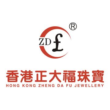 香港正大福珠宝标志矢量图
