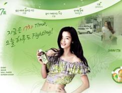 30個漂亮的韓國網站設計欣賞