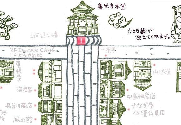 25个传统和艺术的日本网页设计