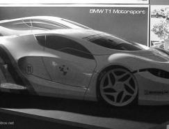 想象力丰富的概念汽车3D作品