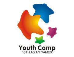 """广州亚运会""""青年营""""主题口号与标识正式发布"""