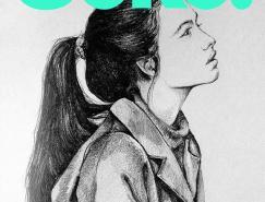 Soko杂志前卫版面设计