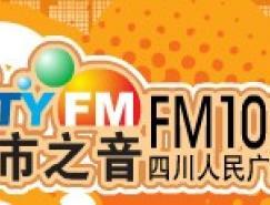 快乐联盟(电台)Logo设计大赛