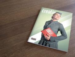 creatie雜志版式欣賞