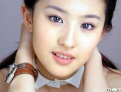 Photoshop快速打造美女红润的质感肤色