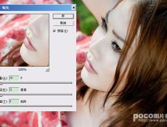Photoshop的USM锐化功能详解