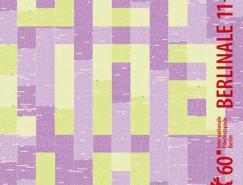 15000片名拼制而成:第60届柏林电影节海报曝光