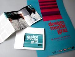designmonatgraz创意折页设计