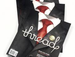 時尚主題雜志版面設計