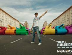 服饰品牌Meltin'Pot广告欣赏