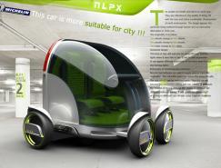 中國設計師獲2010米其林汽車設計大獎