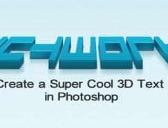 Photoshop制作简单的立体字效果