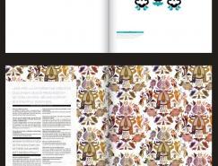 Repeat雜志版式設計