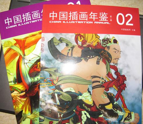 插畫中國原創插畫 http://bbs.chahua.org