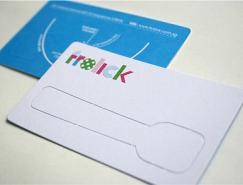 10张超创意的交互式名片设计