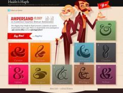 55个色彩丰富的网页设计欣赏