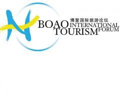 博鳌国际旅游论坛徽标揭晓