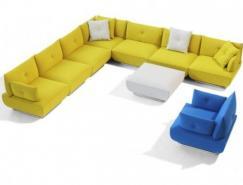 现代模块化和灵活的沙发椅设计