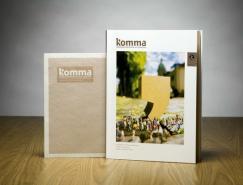 Komma雜志版式設計