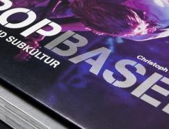 POPBASEL书籍设计