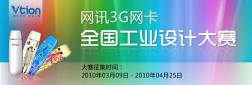 2010-3-10 16-09-07.jpg
