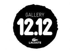 时尚品牌LACOSTEGALLERY12.12展示活动