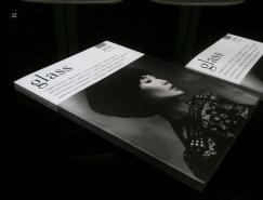 Glass雜志版式設計