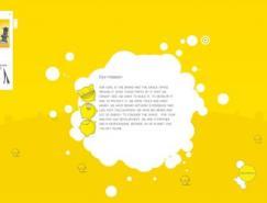 50个黄色系网页设计欣赏
