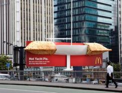 麥當勞創意戶外廣告精選