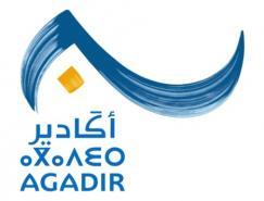 加迪尔Agadir城市标志